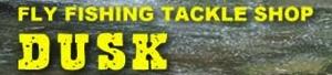 Tackle Shop DUSK