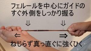 hold-1